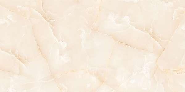 - 600 x 1200 mm (24 x 48 pulgadas) - elvine-beige-1